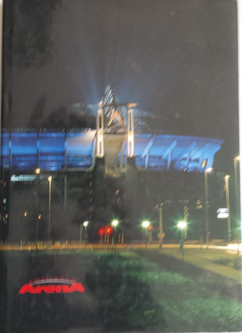 - Amsterdam Arena