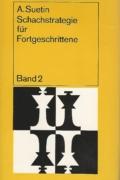 schachstrategie fur fortgeschrittene deel 2