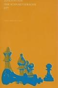 zeventiende IBM schaaktoernooi 1977